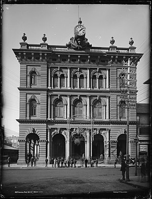 Australia Post - The Sydney General Post Office (George Street facade) circa 1900