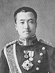 General Prince Higashikuni Naruhiko (cropped).jpg