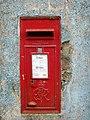 George VI postbox, Mathry - geograph.org.uk - 1503841.jpg