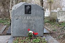 9eff849e1e6d The final resting place of Georgi Dimitrov in Sofia