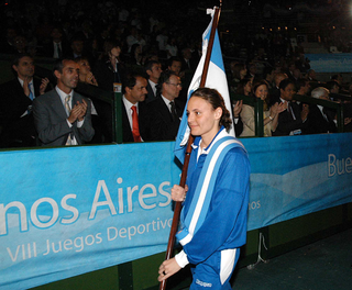 Georgina Bardach Argentine swimmer