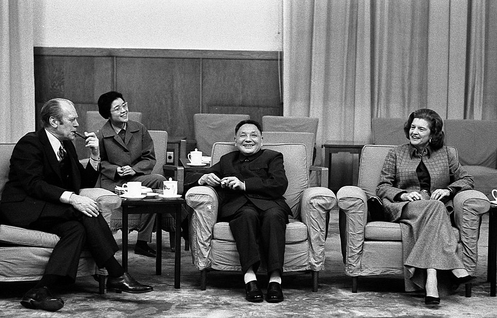 Gerald and Betty Ford meet with Deng Xiaoping, 1975 A7598-20A