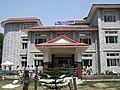 Geta Eye Hospital.jpg