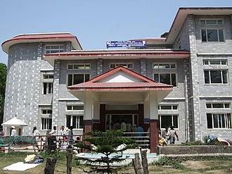 Godawari, Sudurpashchim - Geta Eye Hospital
