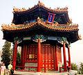 Gfp-beijing-jingshan-small-pavilion.jpg