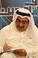 Ghazi Hussein.jpg