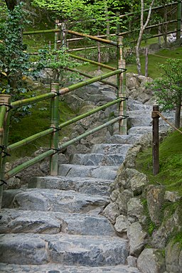 Ginkaku-Ji Temple moss forest walkway (7151830689) (2)