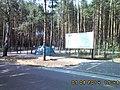 Gmina Jakubów, Poland - panoramio (17).jpg
