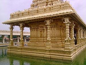 Golden Temple, Sripuram - Image: Golden Temple, Vellore, India
