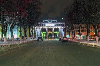 GAZ - Image: Gorky Automobile Plant. Main entrance 02