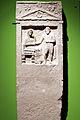Grabmal des Chrestion, Sohn des Stratonikos ( 1. Jh. n. Chr. ).jpg
