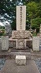 Grave of Jotaro Watanabe.jpg