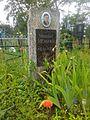 Grave of Mykhaylo Melnyk, Pohreby.jpg
