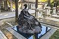 Grave of Yu Xiaohong (20191204144245).jpg
