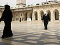 Great Mosque of Aleppo, Women in hijabs, Aleppo, Syria.jpg