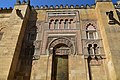 Great Mosque of Cordoba, exterior detail, 8th - 10th centuries (12) (29709250331).jpg