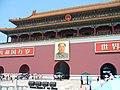 Greate Mao - panoramio.jpg