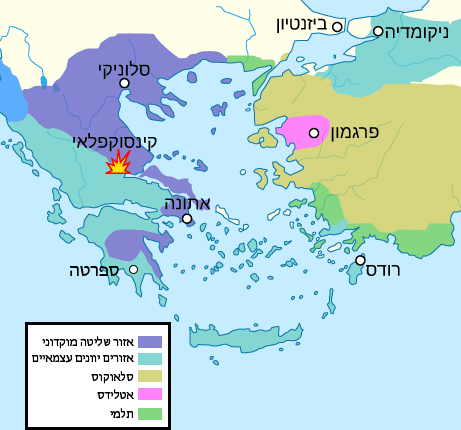 Greece and Little Asia 218 B.C.-he