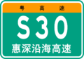 Guangdong Expwy S30 sign with name.png