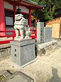 Guardian Lion in Akama Shrine.jpg
