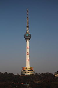 Guishan TV tower.JPG