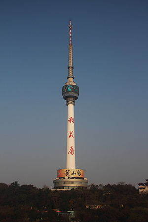 Tortoise Mountain TV Tower