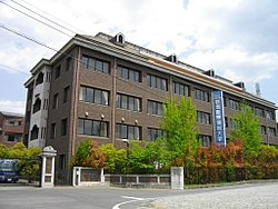 Gunma University of Health and Welfare.JPG