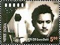 Guru Dutt 2004 stamp of India.jpg