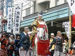 Hojo Godai Festival on May, and famous for festival in Kanto region