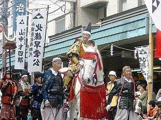 Odawara - Hojo Godai Festival (May)