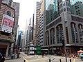 HK 上環 Sheung Wan 摩利臣街 Morrison Street 德輔道中 Des Voeux Road Central FWD Financial Centre facade January 2019 SSG 02.jpg