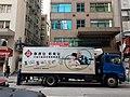 HK 上環 Sheung Wan 皇后大道中 Queen's Road Central Saturday morning December 2019 SS2 10.jpg