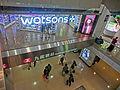 HK 九龍塘 Kln Tong 又一城 City Walk mall shop sign AS Watson's MTR Station sign Mar-2014 visitors.JPG
