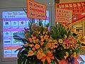 HK 新蒲崗 SPK San Po Kong 譽 港灣 Latitude mall shop restaurant signs n flowers night Mar-2014.JPG