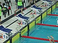 HK 維多利亞公園游泳池 Victoria Park Swimming Pool 第六屆全港運動會 The 6th Sport Games May 2017 IX1 25.jpg
