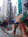 HK 西營盤 Sai Ying Pun 奇靈里 Ki Ling Lane September 2018 SSG construction site n MTR sign.jpg