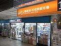 HK ALC 鴨脷洲 利東邨 Lei Tung Estate Commercial Centre interior Watsons shop directory orange light box sign.jpg