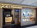HK CWB 銅鑼灣 Causeway Bay 世貿中心商場 World Trade Centre mall April 2020 SS2 11.jpg