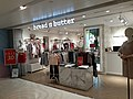HK CWB 銅鑼灣 Causeway Bay 世貿中心商場 World Trade Centre mall bread & butter clothing shop April 2020 SS2 24.jpg