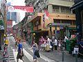 HK Central Stanuton Street Banner I Love SOHO.JPG