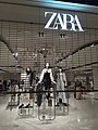 HK Central mall IFC shop ZARA clothing store January 2021 SS2 03.jpg