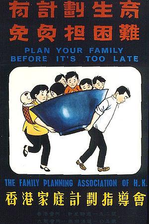 HK FPA Poster 1952