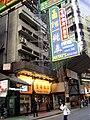 HK ForumRestaurant2.JPG