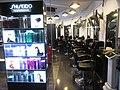 HK HMT 梭椏道 Soares Avenue shop barber night Nov 2017 IX1.jpg