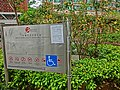 HK Hung Hom South Road Rest Garden 紅磡南道休憩花園 name sign Mar-2013.JPG