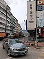 HK Kln 九龍城區 Kowloon City District 土瓜灣道 To Kwa Wan Road 17pm June 2020 SS2 12.jpg