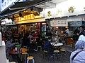 HK Kwun Tong Yue Man Square Fu Yan Building Noodle Shops.JPG