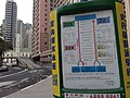 HK ML 西半山 Mid-Levels West 般咸道 Bonham Road 8th January 2021 SS2 27.jpg