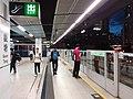 HK MTR 觀塘站 Kwun Tong Station 月台 platform visitors June 2019 SSG 01.jpg