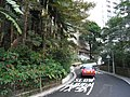 HK Mid-Levels Tregunter Path slow sign Oct-2012.JPG